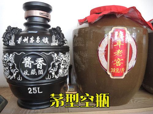 茅型空瓶.jpg